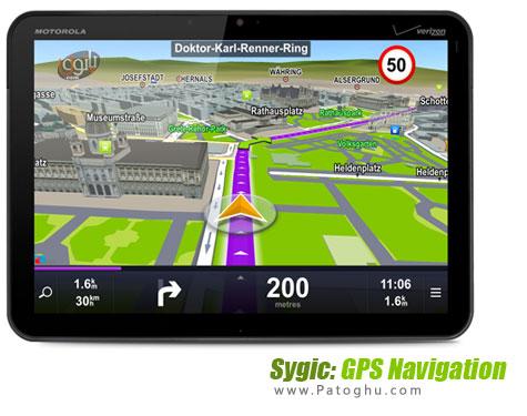تحقیق همه چیز درباره سیستم های GPS
